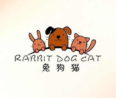 兔狗猫-RABBIT DOG CAT