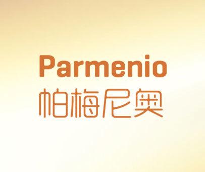 帕梅尼奥-PARMENIO