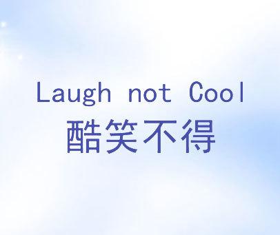 酷笑不得-LAUGH-NOT-COOL