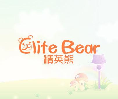 精英熊-ELITE-BEAR