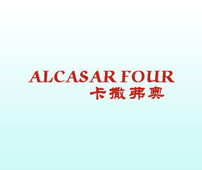 卡撒弗奥-ALCASAR-FOUR