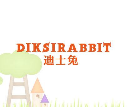 迪士兔-DIKSIRABBIT