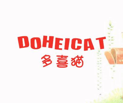 多喜猫-DOHEICAT