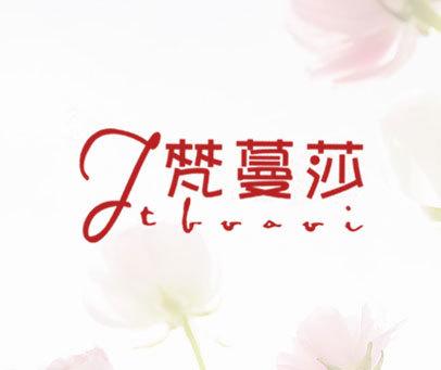梵蔓莎-FTBOAOI