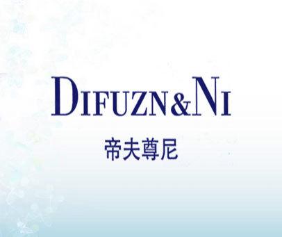 帝夫尊尼-DIFUZN & NI