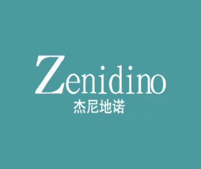 杰尼地诺-ZENIDINO