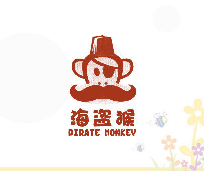 海盗猴-PIRATEMONKEY