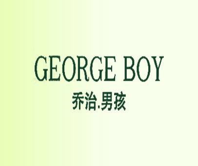 乔治·男孩-GEORGE BOY