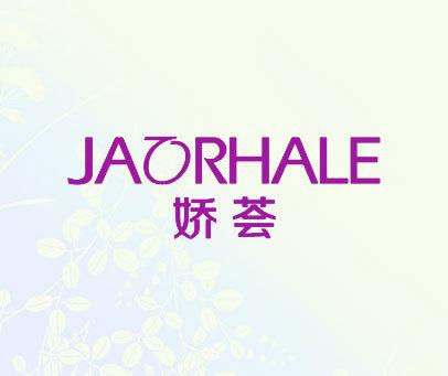 娇荟-JAORHALE