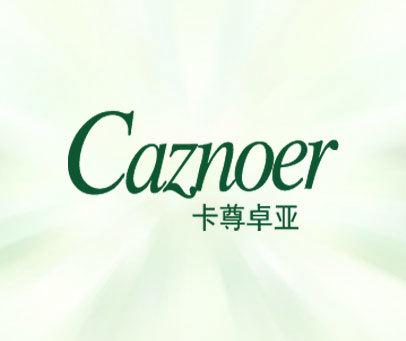 卡尊卓亚-CAZNOER