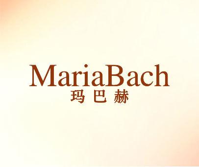 玛巴赫-MARIABACH