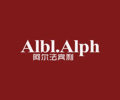 阿尔法宾利-ALBL.ALPH