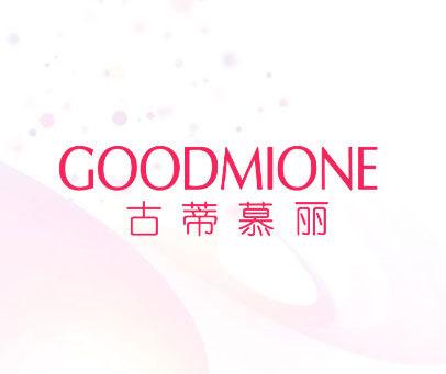 古蒂慕丽-GOODMIONE