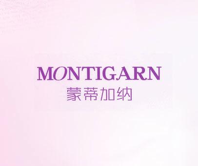 MONTIGARN 蒙蒂加纳