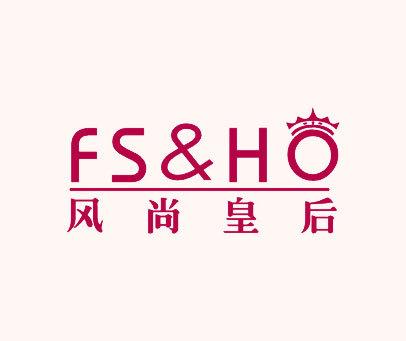风尚皇后-FS&HO