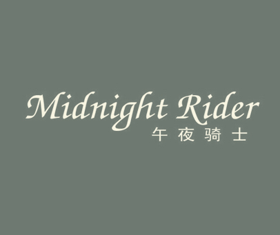 午夜骑士-MIDNIGH-RIDER