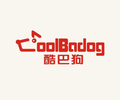 酷巴狗-COOLBADOG