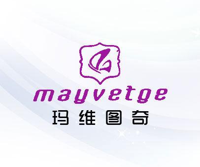 玛维图奇-MAYVETGE