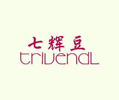 七辉豆-TRIVENDL