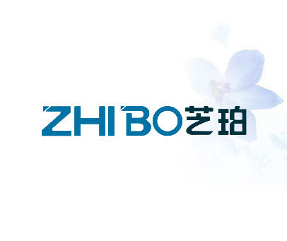 芝珀-ZHIBO
