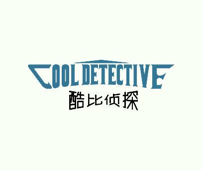 酷比侦探-COOLDETECTIVE