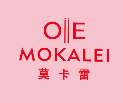 莫卡雷-OIIE-MOKALEI