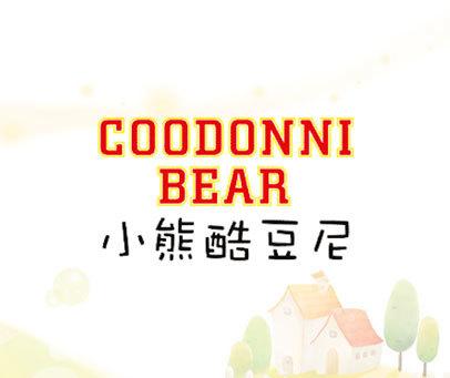 小熊酷豆尼 COODONNI BEAR