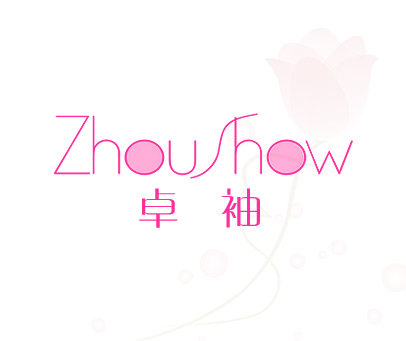 卓袖-ZHOUSHOW