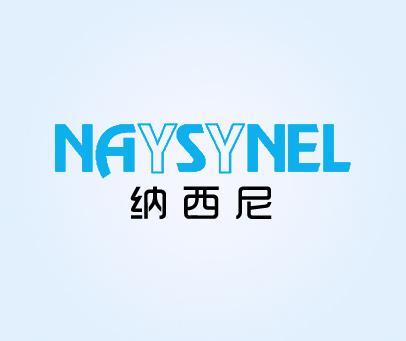 纳西尼-NAYSYNEL