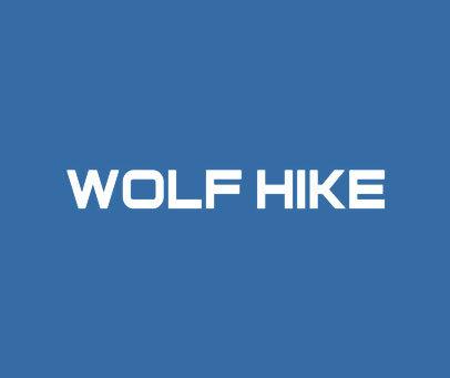 WOLF-HIKE