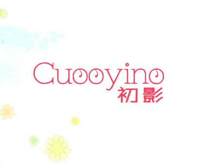 初影-CUOOYINO
