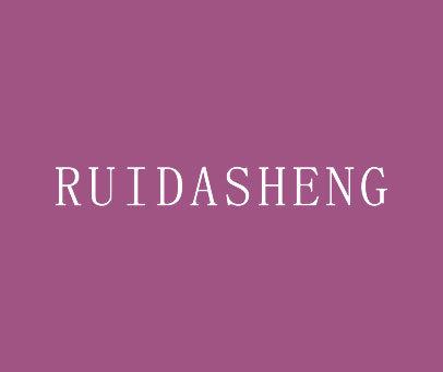 RUIDASHENG