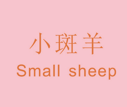 小斑羊-SMALL-SHEEP