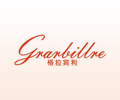 格拉宾利-GRARBILLRE