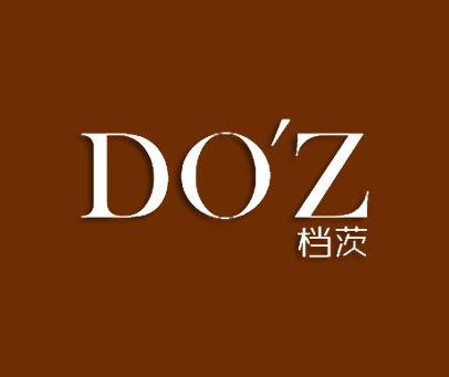 档茨-DOZ
