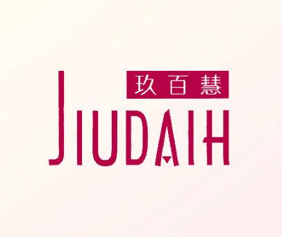 玖百慧-JIUDAIH