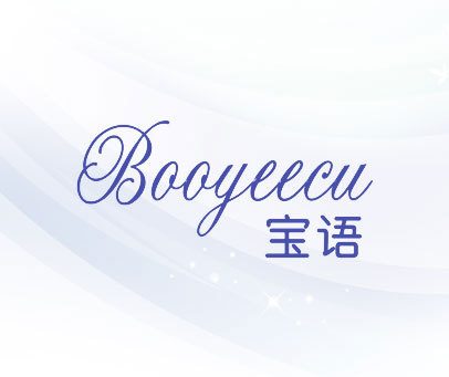 宝语-BOOYEECU