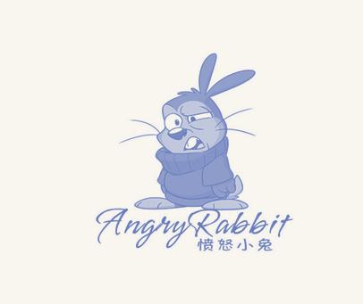 愤怒小兔-ANGRY-RABBIT