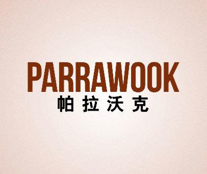 帕拉沃克-PARRAWOOK