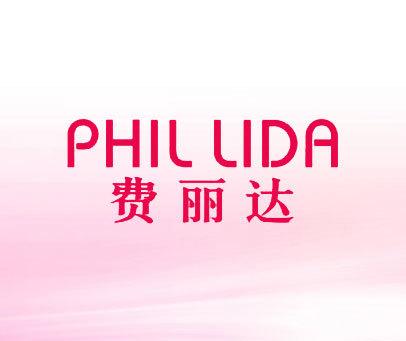 费丽达-PHIL-LIDA