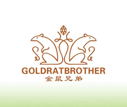 金鼠兄弟-GOLDRATBROTHER