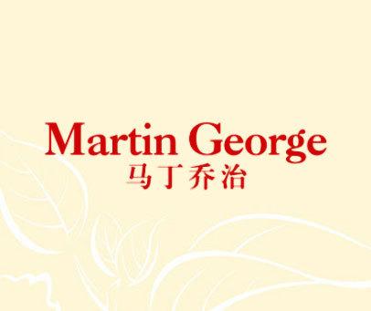 马丁乔治-MARTIN GEORGE