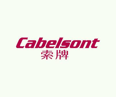 索牌-CABELSONT
