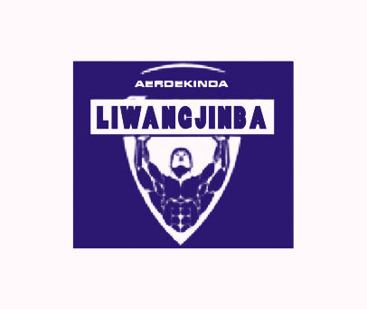 AERDEKINDA-LIWANGJINBA