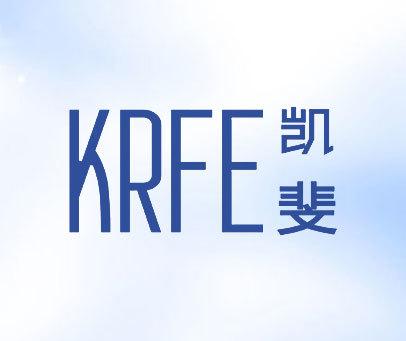凯斐-KRFE
