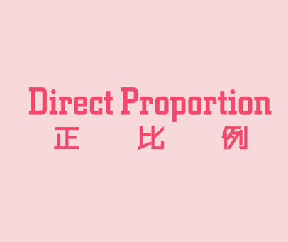 正比例-DIRECT-PROPORTION