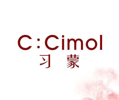 习蒙-C-CIMOL