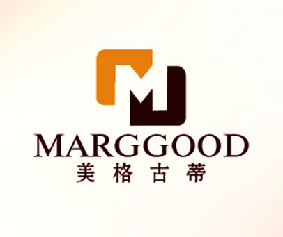 美格古蒂-MARGGOOD