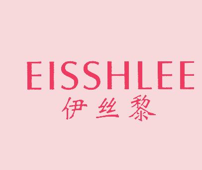 伊丝黎-EISSHLEE