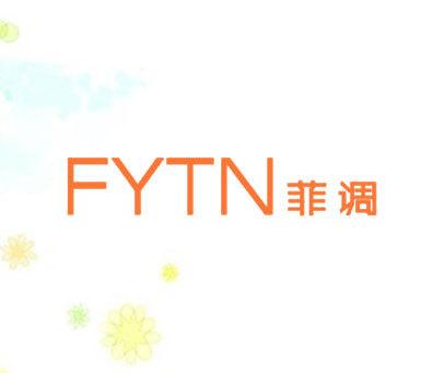 菲调-FYTN